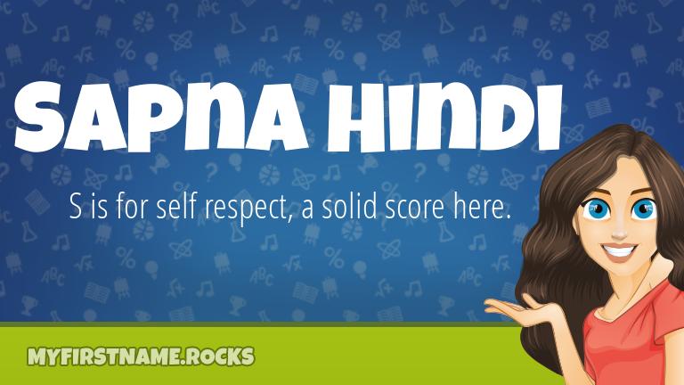 My First Name Sapna Hindi Rocks!