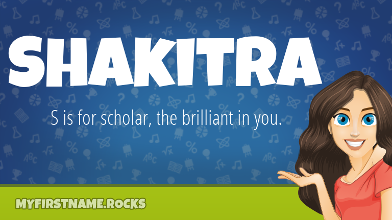 My First Name Shakitra Rocks!