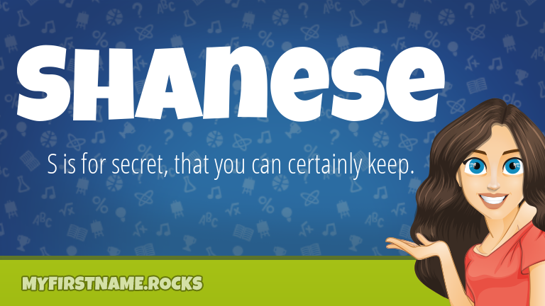My First Name Shanese Rocks!