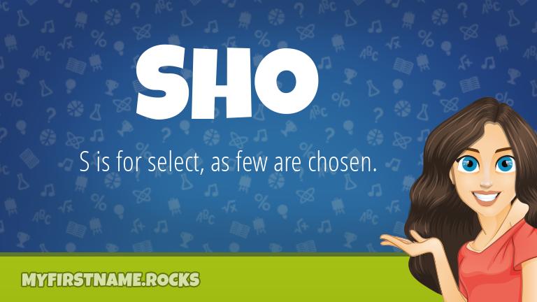 My First Name Sho Rocks!