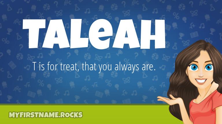 My First Name Taleah Rocks!