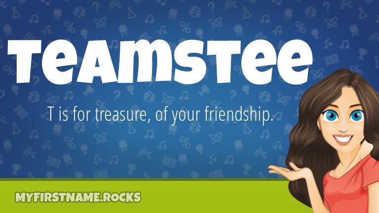 My First Name Teamstee Rocks!