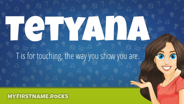 My First Name Tetyana Rocks!