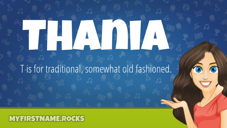 My First Name Thania Rocks!
