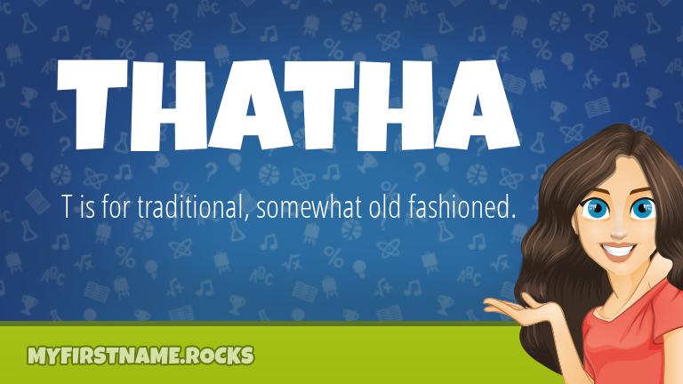 My First Name Thatha Rocks!