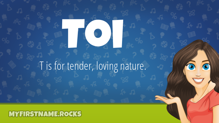 My First Name Toi Rocks!