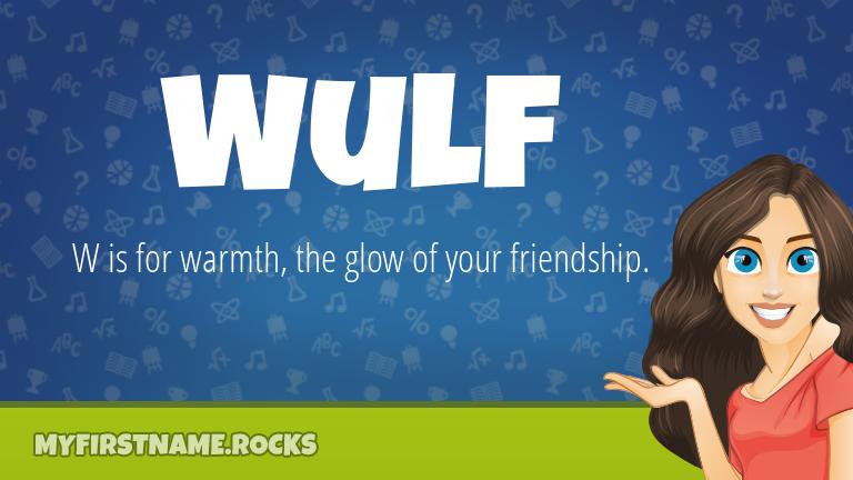My First Name Wulf Rocks!
