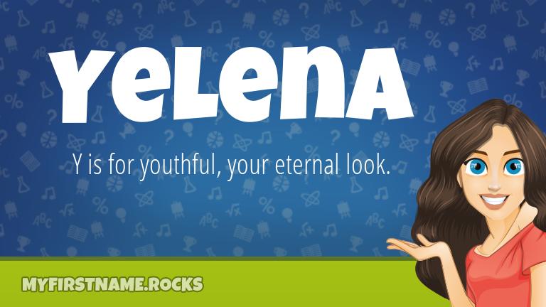 My First Name Yelena Rocks!