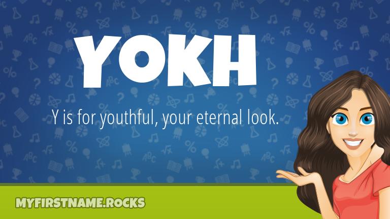 My First Name Yokh Rocks!