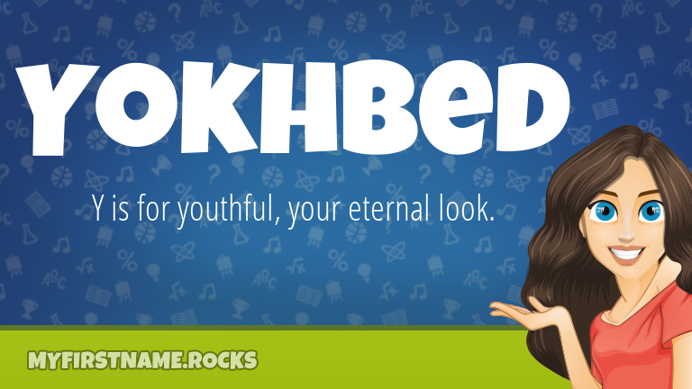 My First Name Yokhbed Rocks!