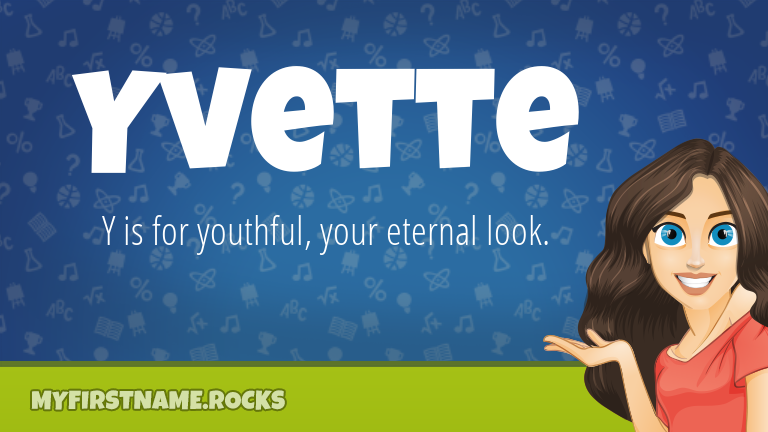My First Name Yvette Rocks!