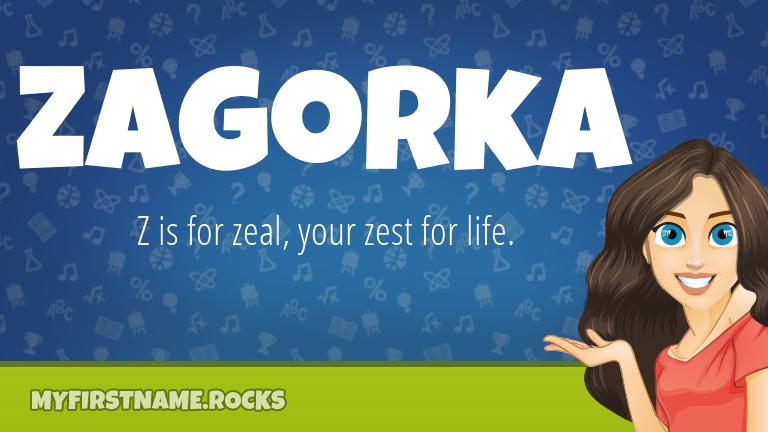 My First Name Zagorka Rocks!