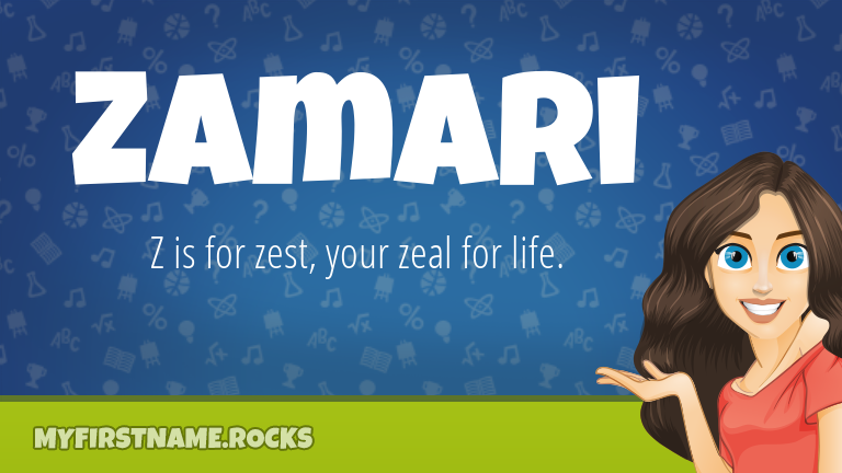 My First Name Zamari Rocks!