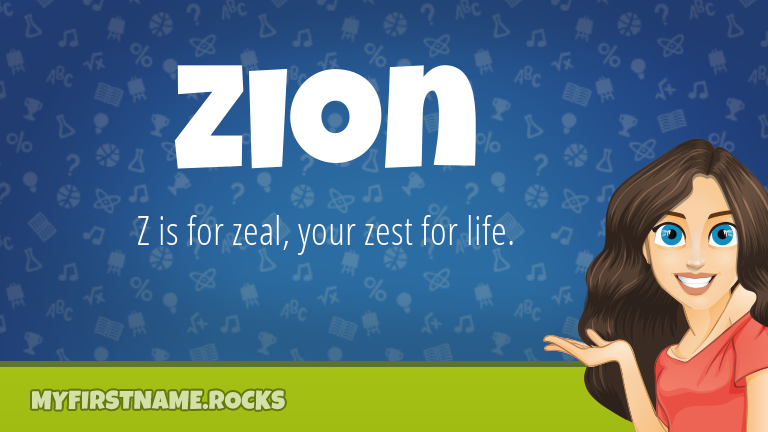 My First Name Zion Rocks!